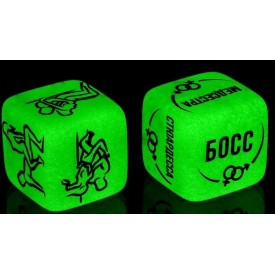 """Неоновые кубики """"Я тебя хочу"""""""